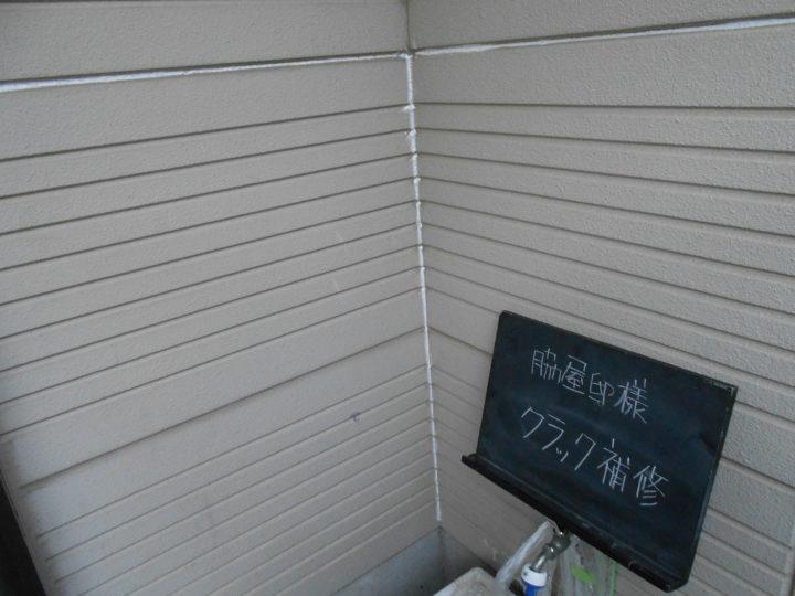 外壁塗装 補修