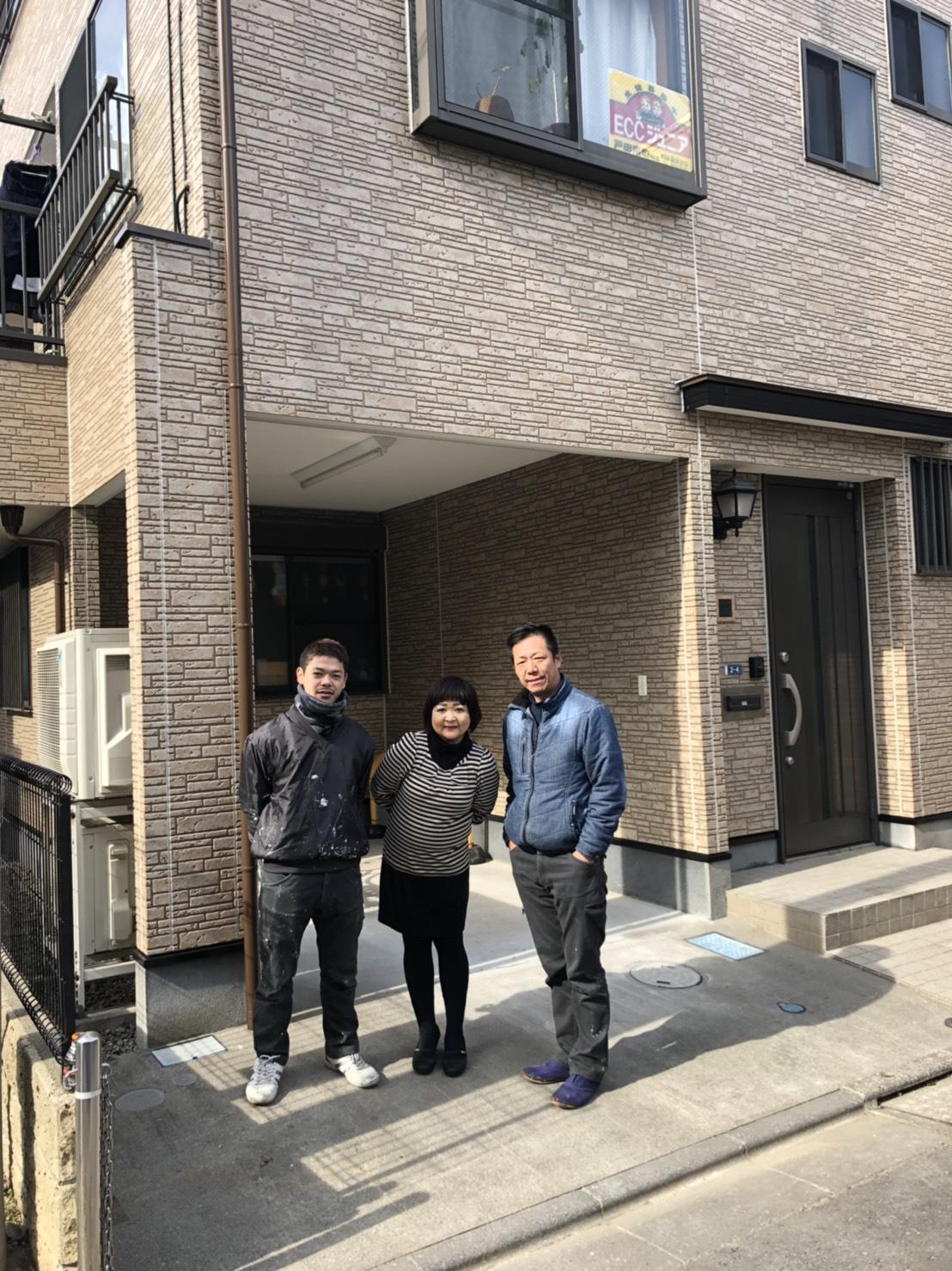 戸田市 外壁塗装、屋根塗装 K様 施主様写真