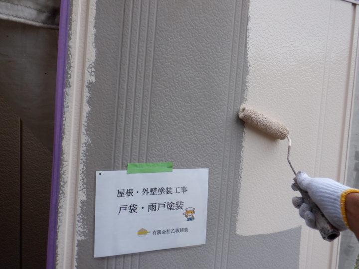戸袋・雨戸塗装
