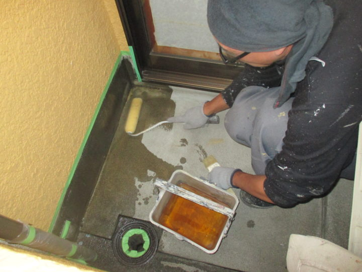 ベランダ床防水 プライマー