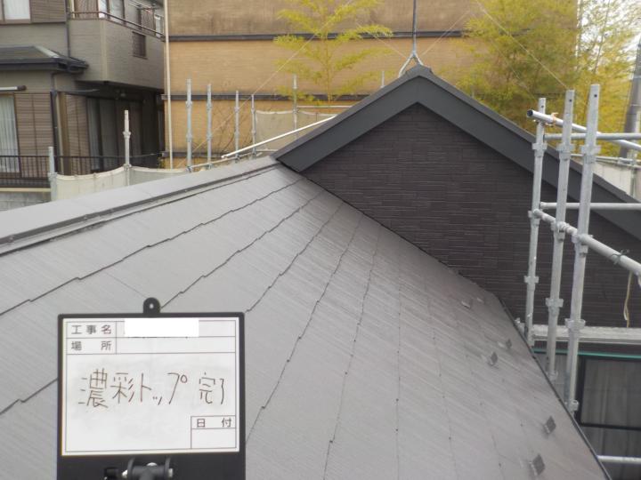 屋根上塗り1回目後
