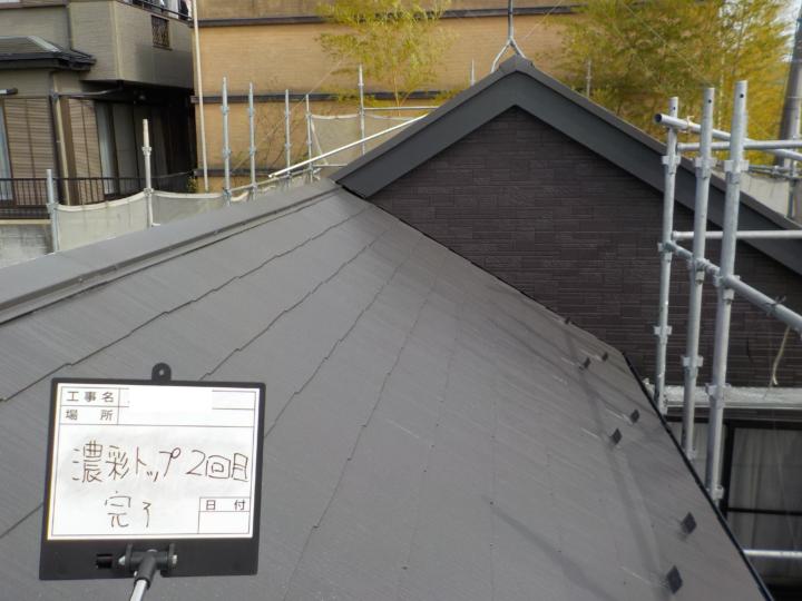 屋根上塗り2回目後