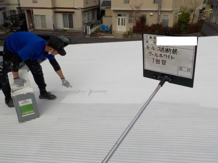 屋根中塗り  1回目