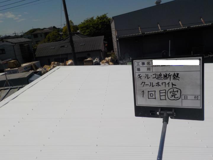 屋根中塗り  1回目後