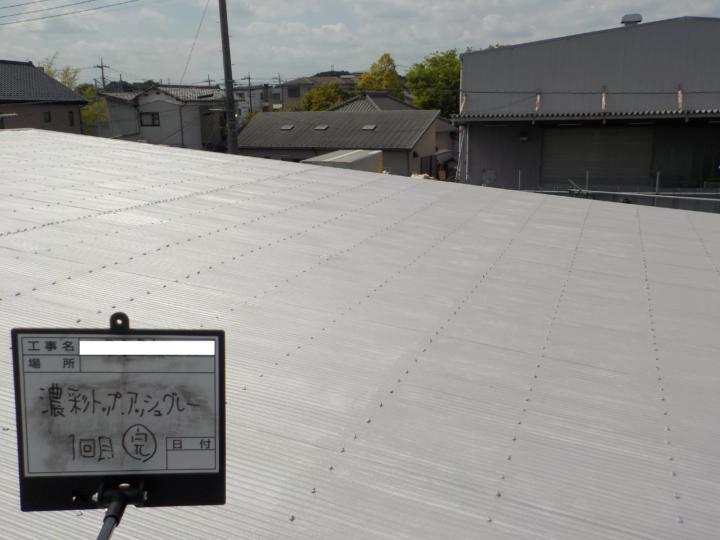 屋根上塗り 1回目後
