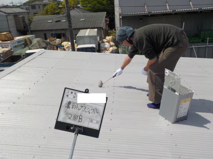 屋根上塗り 2回目