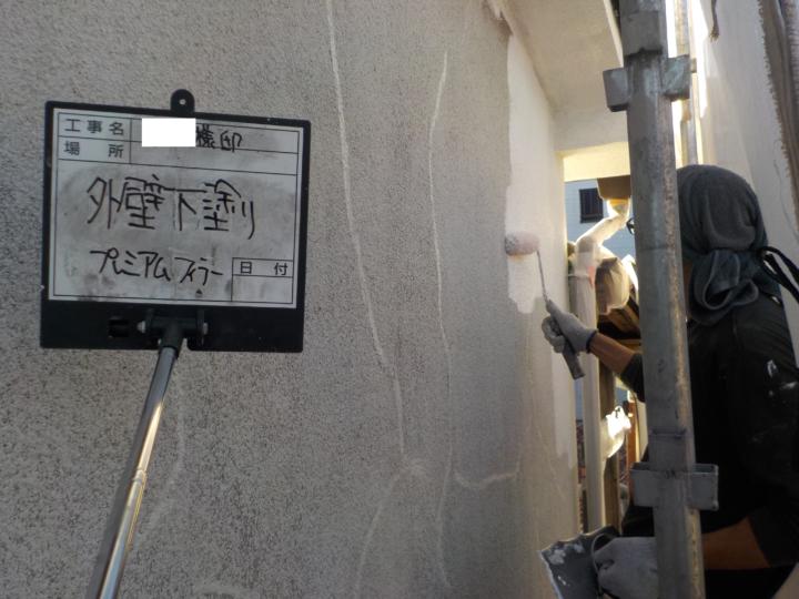 外壁下塗り 2回目
