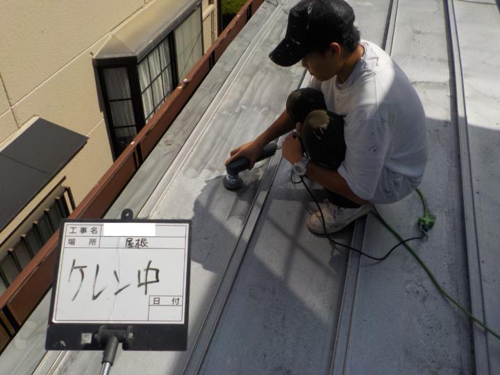 屋根ケレン